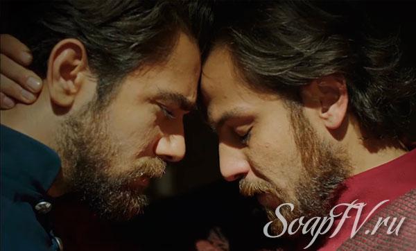 Кёсем Султан - Шахин и Мехмед Гиреи фото