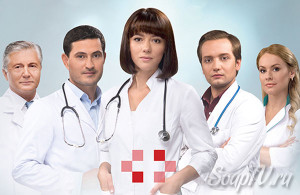 Центральная больница 2016