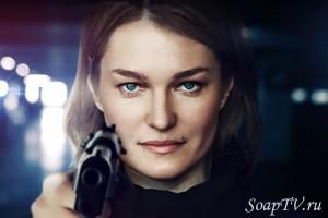Вдова. Сериал 2014