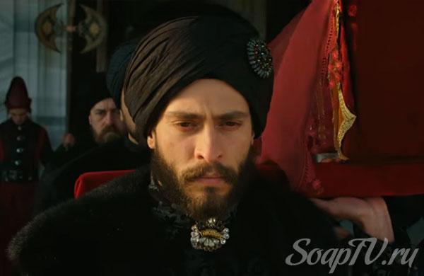 Султан Ахмед. Кёсем 19 серия.