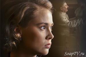 Светлана - дочь Сталина
