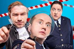 Полицейский с Рублевки 4