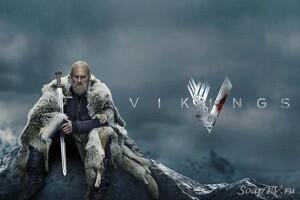 Викинги 6