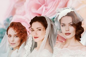Город невест